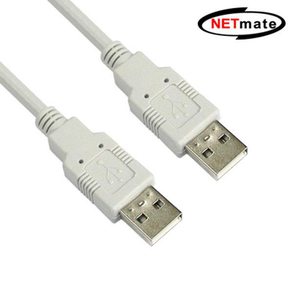 NETmate NMC-UA205 USB2.0 A-A 케이블 0.5M