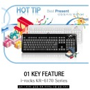 KR-6170 X-Slim/아이락스 6170 USB 팬타그래프키보드