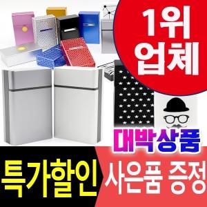 무료배송 초특가세일 에쎄/일반 통째로 담배케이스