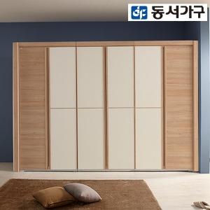 프리미엄 10자 장롱세트 옷장7종 시리즈