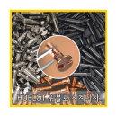 HUBLOT WATCH SCREW 위블로 시계 나사 개당 판매제품