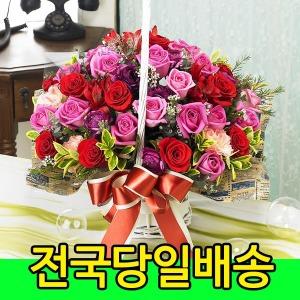 전국당일꽃배달 꽃바구니 기념일 당일배송