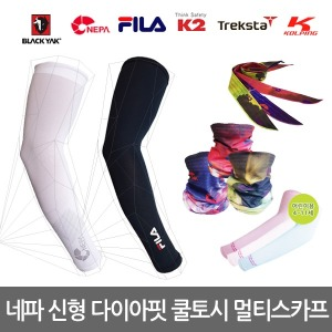휠라 네파 블랙야크 고탄력 쿨토시/멀티/아이스스카프