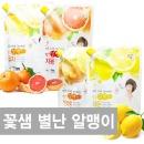 꽃샘 별난 알맹이 1kg/유자차/레몬/자몽/한라봉차