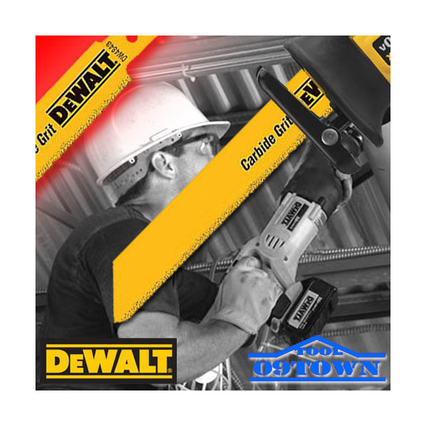 디월트 DW4843 컷쏘날 벽돌절단 5P 8인치 직선형