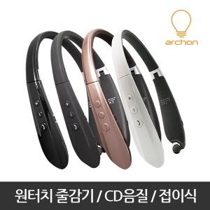아콘 archon Freebuds N5 블루투스이어폰 넥밴드 신상