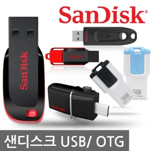 무료배송 USB 8GB 16GB 32GB USB메모리 16GB 7 900원
