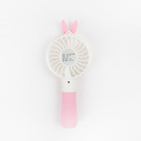 러블리 토끼 선풍기 (핑크) / 정말시원해요