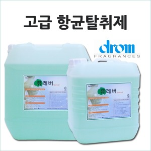 퓨레버/대용량탈취제/업소용방향제/항균탈취/10L/20L