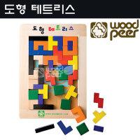 우드피아 도형테트리스 /유치원 원목완구 원목교구