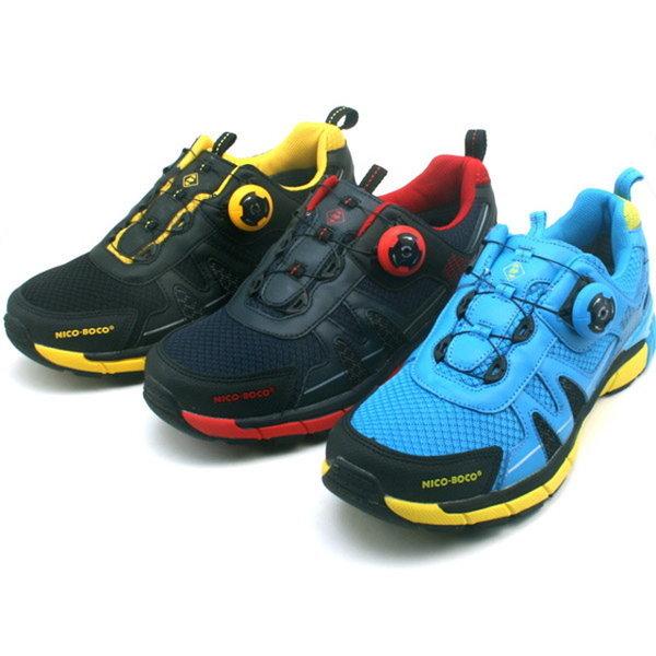 Q아람 투어 남성 다이얼화/남성다이얼트레킹화/신발