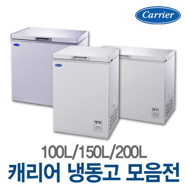 캐리어 CSBM-D100SO 소형 미니 냉동고 가정 업소