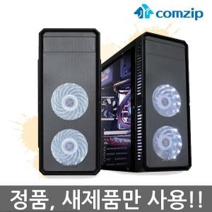 7세대 i7-7700/8G/SSD120G/GTX1050/컴집조립컴퓨터PC