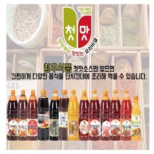 청우 첫맛 18종 각종 소스/각종 양념/진국 모음전