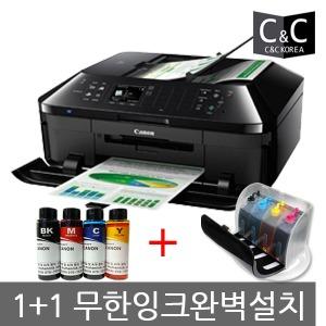 잉크 1+1 행사  무한잉크 복합기 프린터 팩스 씨앤씨