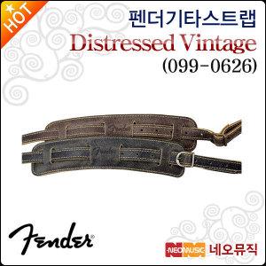 (현대Hmall) 펜더기타스트랩  Fender Distressed Vintage Strap (099-0626) BLK/BRN 가죽 스트렙/기타멜빵