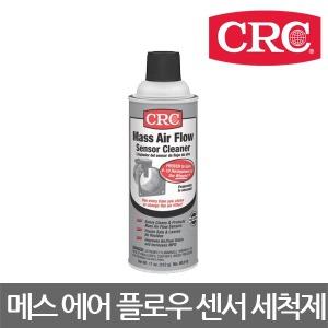 CRC/05110/MASS AIR FLOW SENSOR CLEANER/312g