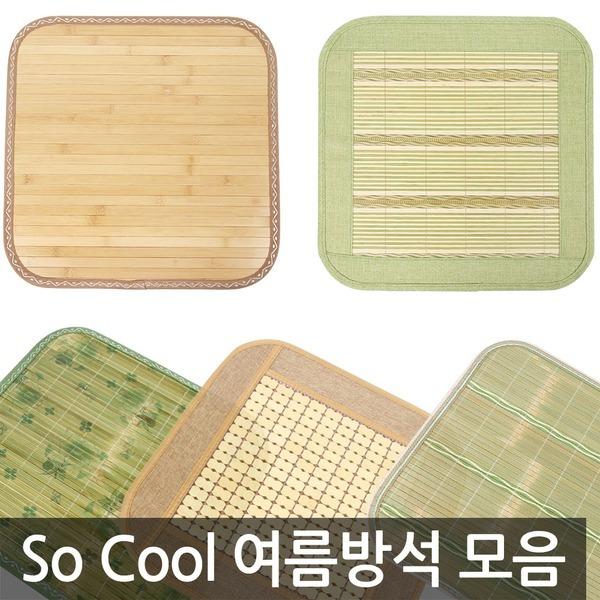 여름 대나무 방석 시리즈/여름 식당 쇼파 왕골 방석