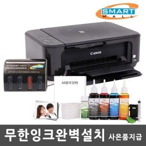 스마트잉크_MG2590 3670 MX499 무한잉크복합기 프린터