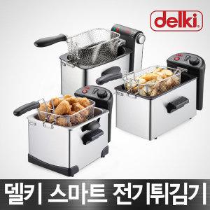 델키 스마트 전기튀김기 DK-201 DK-205 DKR113 튀김기