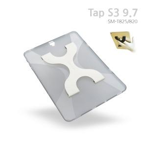 갤럭시탭S3 9.7 SM-T825 (T820) 손잡이 케이스