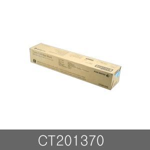 제록스국내정품 CT201370/Docucentre-IV C2270/검정