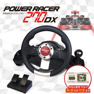 파워레이서 270DX/레이싱휠/PC게임/프로젝트 카스2