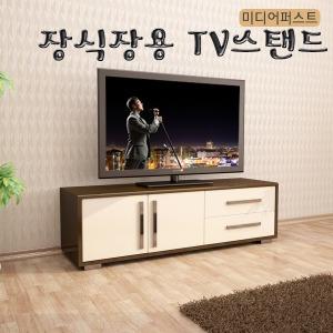 32-55 티비 TV 거치대 스탠드 스텐드 MBS-44S