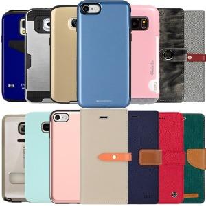 갤럭시S8 S7 S6 노트8 5 4 3 엣지 아이폰7 6S 플러스