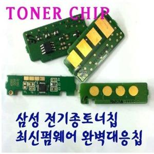 삼성레이저프린터 오토리셋 펌웨어 무한설치/무한칩