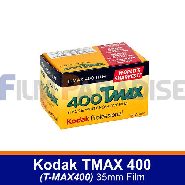 Kodak 코닥 흑백필름 TMAX 400/36- T-MAX_2020년05월