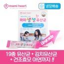 마미하트 마미생생19종 키즈유산균/효모아연 (2개월)