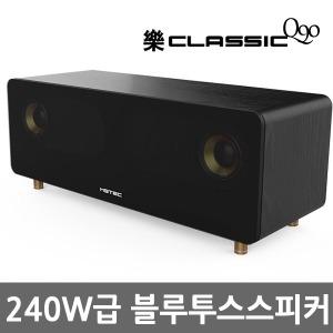(+이어폰증정)240W 블루투스스피커 락클래식Q90 apt-x
