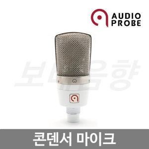 AUDIO PROBE LISA1 콘덴서 마이크 /34mm Diaphram