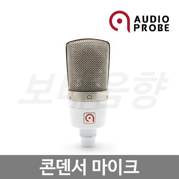 AUDIO PROBE LISA1 콘덴서 마이크 /34mm Diaphram