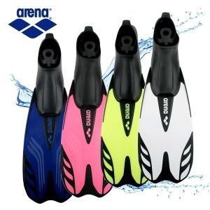 아레나 오리발 AUAAF01 ATAAF01 롱핀 수영용품 4색상