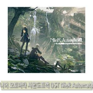 니어 오토마타 사운드트랙 OST NieR Automata 사운드