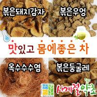 (국내산)돼지감자/둥굴레/둥글레/우엉차/옥수수수염