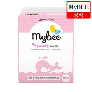 마이비 플라워타입 수유패드 120매