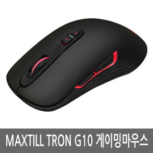 맥스틸 TRON G10 러버 게이밍마우스/게임용 :)