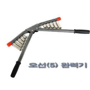 JK휘트니스 오선완력기