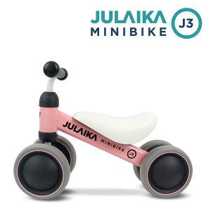 줄라이카 미니바이크 핑크 유아 무소음붕붕카 푸쉬카