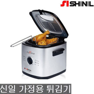 정품.신일 STG-120KP 튀김기 미니튀김기 가정용튀김기