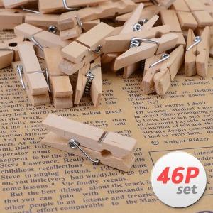 미니 나무집게 46개set/사진걸이장식용 소형 포토클립