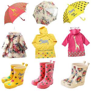 (리틀프린스)신형 유아 아동 우비 장화 우산 레인코트