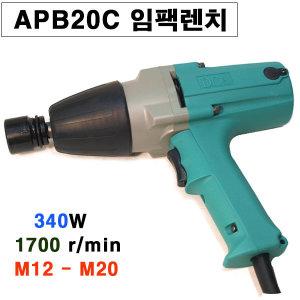 DCA 전기임팩렌치 APB20C 3/4인치 전기임팩 전기렌치