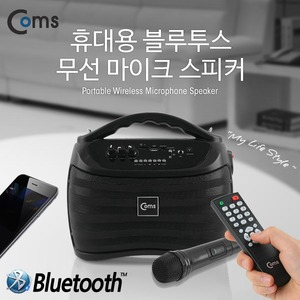 Coms 앰프 스피커 무선마이크 (블루투스) 보컬 버스킹