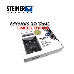 (ES) 스테이너 SKYHAWK 3.0 10x42 DCF+LED LENCER SET
