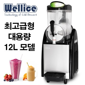 XHC112/슬러시기계/슬러쉬기계/냉각음료기계