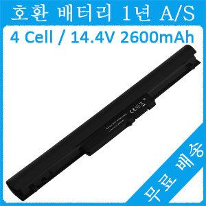 HP 배터리 TPN-Q116 Pavilion Sleekbook 15 14z-b100
